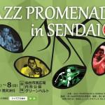 jazzpromnard2014-1